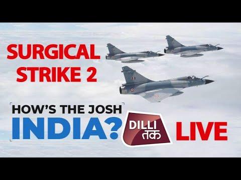 Aajtak Live: Pakistan से वापस आएगा Abhinandan Live Update..  Dilli Tak