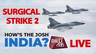 Aajtak Live: Pakistan से वापस आएगा Abhinandan Live Update..| Dilli Tak