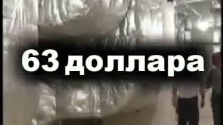 Домашний бизнес видео уроки бесплатные(Готовый бизнес в Интернете. http://korsa51.blogspot.ru/p/blog-page_3.html Готовый бизнес в интернете, где система уже настроена...., 2014-06-06T05:30:01.000Z)