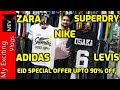 RETAIL EXPORT SURPLUS BRANDED CLOTHES ( ZARA, SUPERDRY, NIKE, ADIDAS, MUFTI, PEPE JEANS, LEVIS)