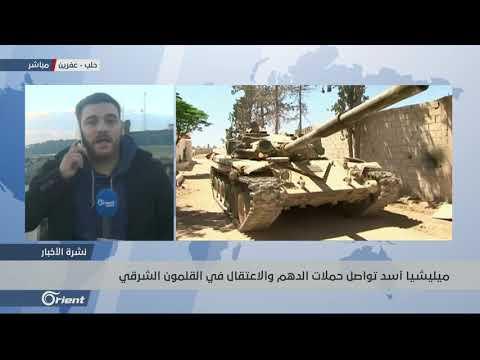 حملات اعتقالات في القلمون الشرقي تركزت في الرحيبة والضمير وجيرود  - 11:54-2018 / 12 / 12