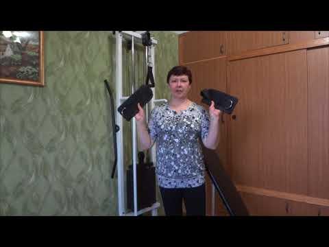 Мтб 1 4 многофункциональный тренажер бубновского своими руками