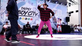 Bgirl Top16 Group A Battle 1/6:Ram(JP)vs Altysha(KG)|2017 Taipei Bboy City 青年奧運街舞亞洲賽