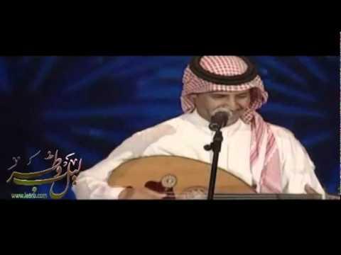 خالد عبدالرحمن بقايا جروح Flv Youtube