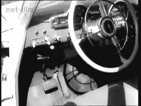 Волга ГАЗ-21. 1955 год. Volga GAZ-21. 1955.