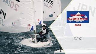 Enosima Olympic Week2018 Day2 Highligt /江ノ島オリンピックウィーク2018 DAY2ハイライト