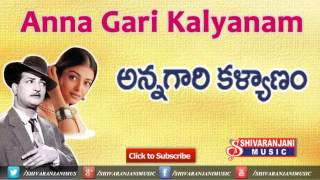 Video Anna Gari Kalyanam - Telugu Comedy Skit download MP3, 3GP, MP4, WEBM, AVI, FLV April 2018