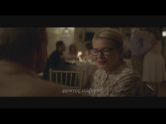 Η Τζίνα Γκέρσον XXX βίντεο