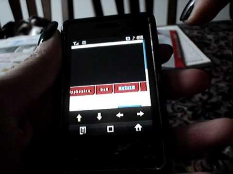 Samsung giorgio armani p520 browser