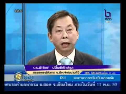 BenQ@Siam TV Part2.mp4