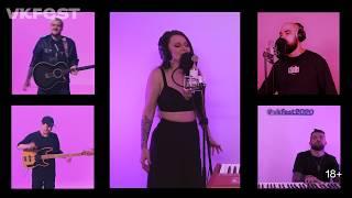Artik \u0026 Asti - Акустическое выступление (VK Fest 2020)