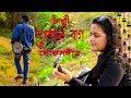 eto raite kene daak dili prano kokilare  gopal bag  bangla album song  jbmultimedia song