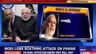 PM Narendra Modi address Sri Lankan Parliament