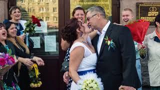 Свадьба Светланы и Алексея 23.09.2017