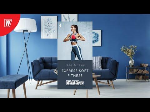 EXPRESS SOFT FITNESS с Вероникой Романовой | 3 мая 2020 | Онлайн-тренировки World Class