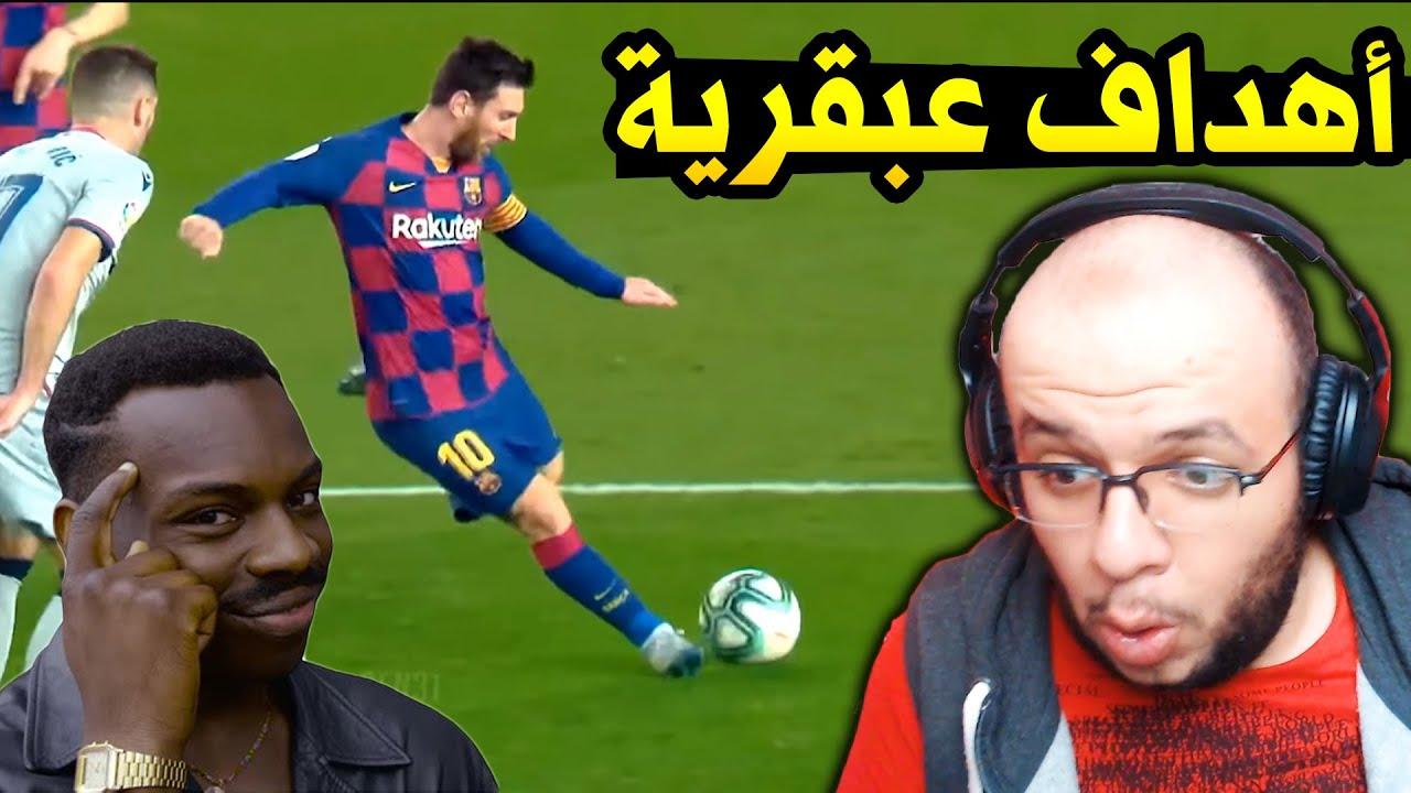Photo of أهداف عبقرية في كرة القدم 😲 ذكاء 1000 – الرياضة