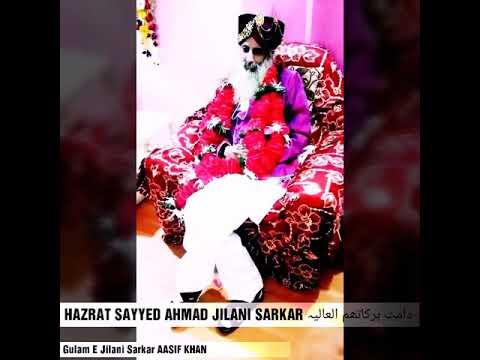 Mere Sarkar Jilani wise Mohammed Sadiq Kadri