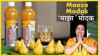 Maaza Modak | Maaza - Lokmat Initiative | Recipe by Archana Arte | Ganesh Chaturthi | Steamed Modak
