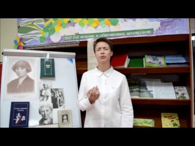 Изображение предпросмотра прочтения – МарияСтепанова читает произведение «Свободно шея поднята» М.И.Цветаевой
