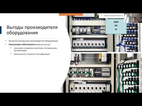 SmartWire-DT -