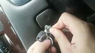 Застряли ключи