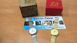 Наручные женские часы Geneva Steel,  Geneva Steel Silver. Бест-Тайм(Наручные женские часы Geneva Steel, Geneva Steel Silver. www.best-time.biz., 2016-02-29T22:03:39.000Z)