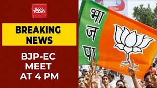 Kolkata: BJP Delegation To Meet EC Team At 4 PM | BREAKING NEWS