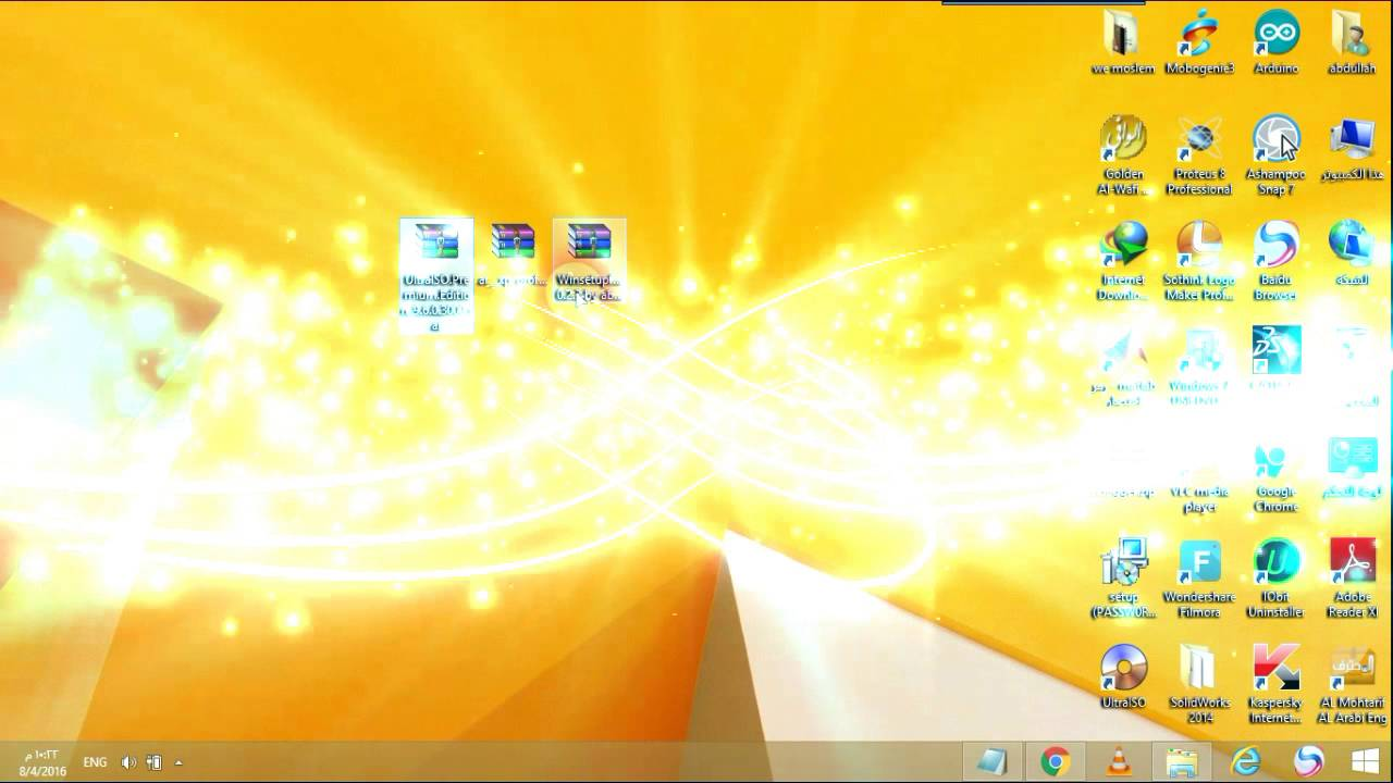 windows photo viewer تحميل برنامج