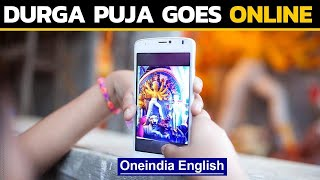 Durga Puja goes online amid Covid-19: Celebrations at CR Park | Oneindia News
