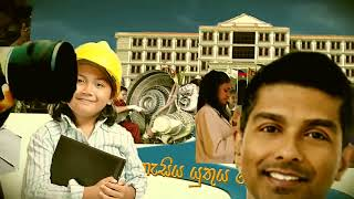 Inter University Friendship Build Up Song