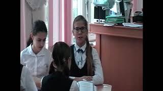 Урок по ФГОС учителя Биологии Калининой О В