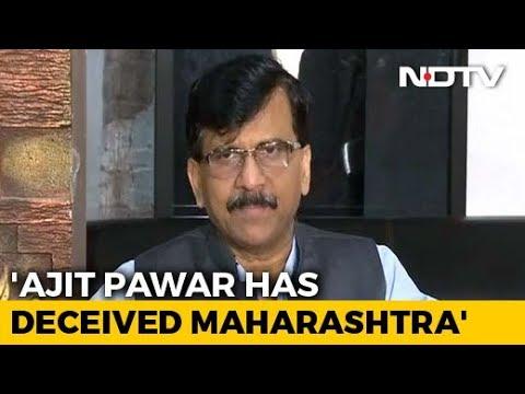 Maharashtra Government 2019: Shiv Sena Says 'Stabbed In Back' By NCP's Ajit Pawar