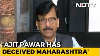 "Maharashtra Government 2019: Shiv Sena Says ""Stabbed In Back"" By NCP's Ajit Pawar"