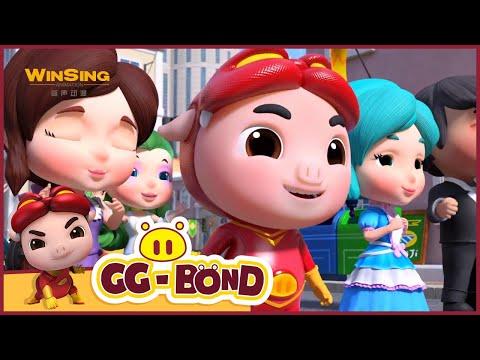 GG Bond: Adventure to the World EP12 Theo the Carnival Talent 猪猪侠番外之环球日记 第十二集《狂欢的天才》