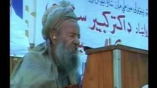 vuclip Pashto Poetry - Moshaira - Dr. Alam Yousafzai - Logee
