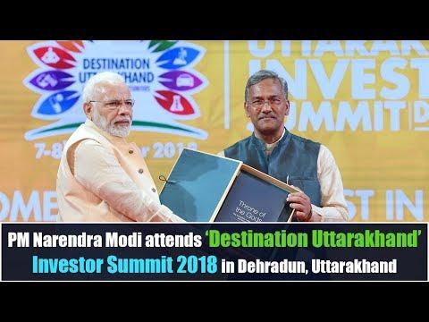 PM Narendra Modi attends 'Destination Uttarakhand' Investor Summit 2018' in Dehradun, Uttarakhand Mp3