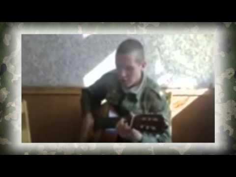 Армейские песни под гитару - У Иринки свадьба в сентябре