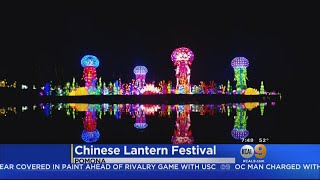 Enchanting Chinese Lantern Festival Opens In Pomona