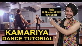 kamariya Garba Tutorial Step By Step | हिंदी में | Vicky Patel Dance Navratri special easy