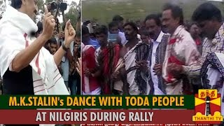 M. K. Stalin's Dance with Toda People at Nilgiris spl tamil hot news video 07-10-2015 Thanthi TV