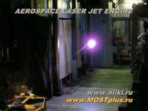 AeroSpace Laser Jet Engines (LJE)