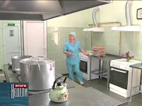 В Черкесской детской больнице открыт современный пищеблок