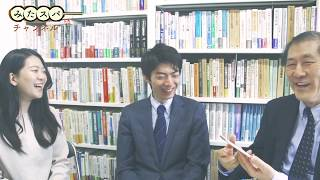 元ゼミ生で将棋の世界で活躍している中村太地君たちと対談しました! 研...