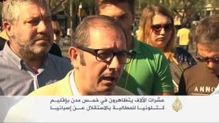 مظاهرات بكتالونيا للمطالبة بالاستقلال عن إسبانيا