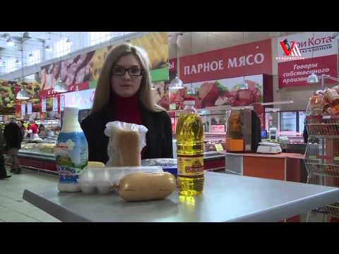 Доллар падает, но цены на прилавках Владивостока растут