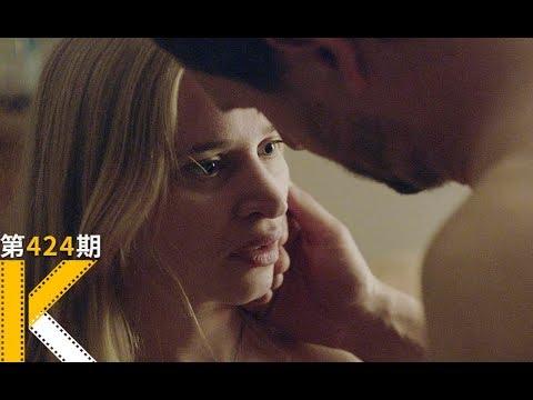 【看电影了没】一个幻想丈夫出轨的女人《盲视》