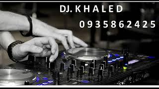 الليلة بدنا نولعا فارس كرم ريمكس 2018 DJ KHALED