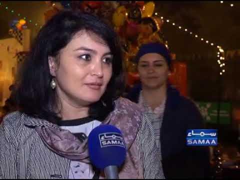 Regional Food Festival at Pearl Continental Rawalpindi media coverage by Samaa TV