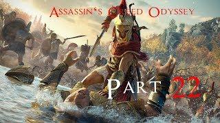 Assassin's Creed Odyssey - Возвращение домой  #22 [PS4]