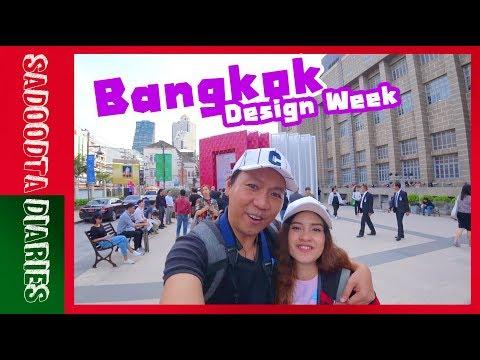 หนึ่งวันใน Bangkok Design Week 2018  | Sadoodta Diaries